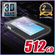 値下げしました!【512GB】MARSHAL 内蔵SSD MAL2512SA-AS3DL7mm厚 3D TLC NAND SATA 6Gb/s2年保証 2.5mmスペーサ付属【あす楽対応】