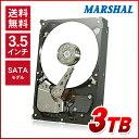 【3TB】MAL33000SA-W72 MARSHAL 3.5インチHDD SATA harddiskdrive ハードディスクドライブ