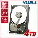 【4TB】MAL34000SA-T72MARSHAL 3.5インチHDD SATA harddiskdrive ハードディスクドライブ