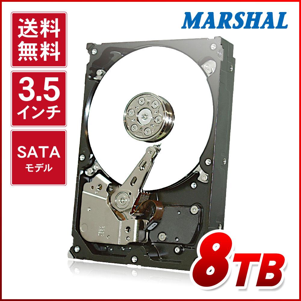 内蔵ハードディスク 3.5インチ hdd 8TB MAL38000NS-T72 SATA NAS に最適 高耐久 ニアライン内蔵hdd MARSHAL MAL38000NS-T72 (S-ATA 7200rpm)