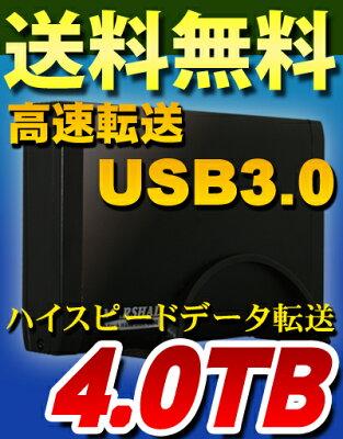 【期間限定価格】【超高速USB3.0搭載モデル】【4TB】外付けHDD(ハードディスク) MARSHAL MAL34000EX3/4000GB【4TB】 REGZA(レグザ)対応 harddiskdrive 外付けハードディスクドライブ