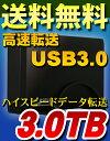 エントリーで全品ポイント5倍♪【超高速USB3.0搭載モデル】【3TB】外付けHDD(ハードディスク)...