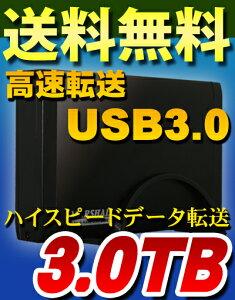 【超高速USB3.0搭載モデル】【3TB】外付けHDD(ハードディスク) MARSHAL MAL33000EX3/3000GB【3TB】 REGZA(レグザ) harddiskdrive 外付けハードディスクドライブ【マラソン201401_送料無料】