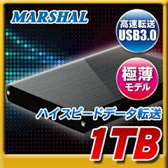 【送料無料】【極薄】ポータブルHDD 1TB USB3.0 1TB MARSHAL MAL21000EX3薄型で軽量・高級ア...