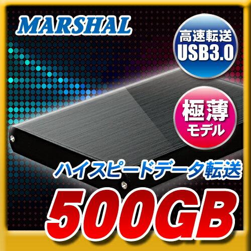 10/18 9:59迄!ポータブルハードディスク 500GB USB3.0 MARSHAL MAL2500EX3-MKアル...