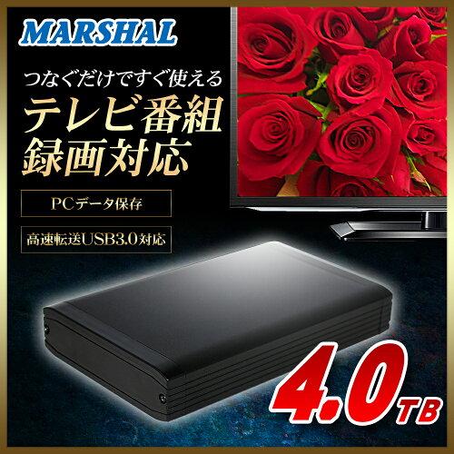 外付けハードディスク HDD 4TB 4000GB TV REGZA レグザ 対応 超高速USB3.0搭載 ...