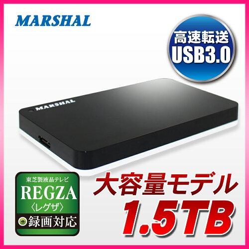 ポータブル 外付けハードディスク HDD 大容量 1.5TB 超高速USB3.0搭載 TV REGZA...