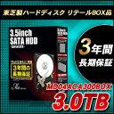送料無料 東芝 TOSHIBA 3.5インチ 内蔵ハードディスク 3TB 3年保証 MD04ACA300BOX SATA 64MB 7200rpm 内蔵hdd リテールBOX