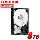 東芝 TOSHIBA HDD MN06ACA800 3.5インチ 内蔵ハードディスク 8TB SATA 256MB 7200rpm 内蔵hdd NAS RAID 高耐久 4K byteセクター・・・
