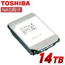 東芝 TOSHIBA HDD 3.5インチ 14TB 内蔵ハードディスク SATA 512MiB 7200rpm 内蔵hdd NAS RAID 高耐久 512e MN08ACA14T・・・