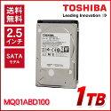【長期1年保証】TOSHIBAMQ01ABD1002.5HDD(1TB5400rpmS-ATA)
