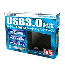 【MARSHAL 箱つぶれ品】3.5インチ HDDケース MAL-5235SBKU3SATA USB3.0 高速転送 10TB 対応 電源連動