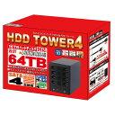 HDD ケース 2.5 3.5 SATA USB3.0 最大40TB対応 HDD 4台 収納 タワーケース 冷却ファン MAL-3035SBKU3 箱つぶれ品