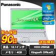 【炎天下の値下げ祭り】【地球にやさしい再生中古品 安心の保証付き】Panasonic Let's note NX2 CF-NX2ADHCS + Kingsoft Office ノートパソコンパナソニック レッツノート Win7 Core i5 250GB(HDD) 4GBメモリ 12.1インチ液晶