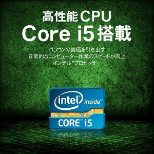 中古ノートパソコンWindows7i712インチ250GB(HDD)以上メモリ2GB以上おまかせパソコンCorei790日保証