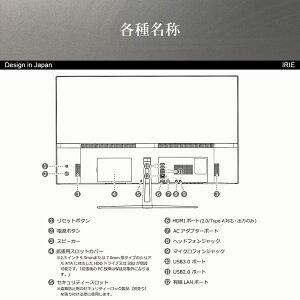 【スーパーSALE限定特価】デスクトップパソコンOffice付き27インチ一体型WPSOfficeIRIEFFF-ALPC2701-WPS