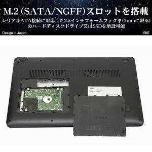 ノートパソコンoffice付き新品SSD14型WebカメラWindows10Pro軽量14.1インチWPSofficeCeleron64GB+SSD480GBメモリ4GBフルHDノートPCIRIEFFF-PC03B-WPS25SSD480