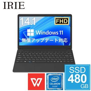 【予約】ノートパソコンoffice付き新品SSD14型WebカメラWindows10Pro軽量14.1インチWPSofficeCeleron64GB+SSD480GBメモリ4GBフルHDノートPCIRIEFFF-PC03B-WPS25SSD480