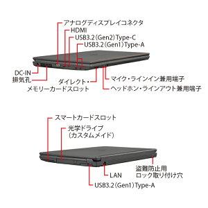 富士通ノートパソコンOffice付き新品同様Corei38GBメモリ500GB15.6インチHDDVDWPSOffice搭載Windows10FMVFUJITSULIFEBOOKA5510/DFMVA82025無線LAN訳あり