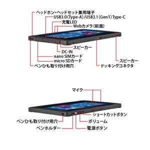 タブレット新品同様訳あり富士通FMVARROWSTabQ509/VBCeleronN4000Windows1064GB4GB10.1インチWUXGA無線LANタッチFARQ22004