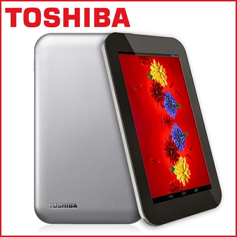 TOSHIBA Tablet AT7-B619 東芝PC(端末)TOSHIBAタブレットPC【新品送料無料】【信頼の東芝タブレット】デュアルコア・タブレット 16GBフラッシュ7インチ Android 4.2.2 】