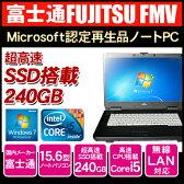 【期間限定価格】【新品SSD交換済&Office付!送料無料】Microsoft認定再生品 富士通 FMV ノートパソコン15.6インチ Win7 Pro Core i5 240GB SSD DVD-RWマイクロソフト認定リファビッシュ品
