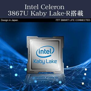 ノートパソコン新品Windows10軽量14.1インチエントリークラスCeleron64GB(eMMC)メモリ4GBフルHDノートPCMAL-FWTVPC02BB