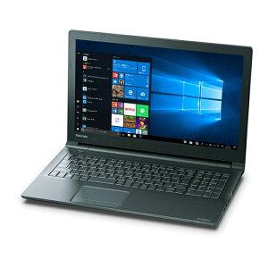 ノートパソコンOffice付き新品同様訳あり東芝TOSHIBAdynabookB3/LCorei37130UWindows10500GB4GB15.6インチHDDVDマルチMicrosoftOfficeP1B3LNEB