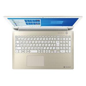 【Webカメラ搭載Zoom対応】ノートパソコンOffice付き新品同様訳あり東芝TOSHIBAdynabookX7/MCorei78565UWindows101TB+SSD256GB8GB15.6インチフルHDBDMicrosoftOfficeP1X7MPBG
