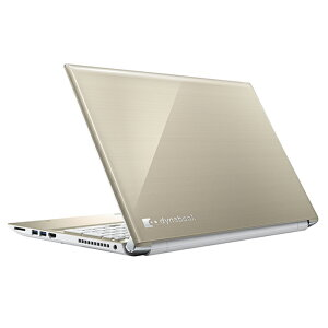 ノートパソコンoffice付き新品同様【訳あり】東芝dynabookT75/DGCorei7-7500UWindows101TB8GB15.6インチフルHDBD無線LANダイナブックMicrosoftOffice付属PT75DGP-BJA2