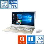ノートパソコン Office付き 新品 同様 訳あり 東芝 TOSHIBA dynabook T75/GGS Core i7 8550U Windows10 SSHD 1TB 8GB 15.6インチ フルHD BD Microsoft Office付属 PT75GGS-BEA3