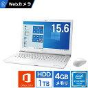 【Webカメラ搭載 Zoom対応】ノートパソコン Office付き 新品 同様 訳あり 東芝 TOSHIBA dynabook T4/L Celeron 4205U Windows10 1TB 4GB 15.6インチ フルHD DVDマルチ Microsoft Office P1T4LPBW・・・