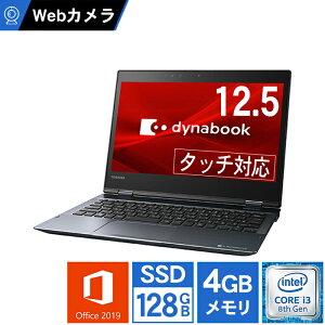 ノートパソコン2in1Office付き新品同様訳あり東芝TOSHIBAdynabookV6/JコンバーチブルCorei38130UWindows10SSD128GB4GB12.5インチフルHDMicrosoftOfficeP1V6JPBL