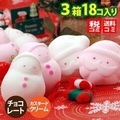プレゼント、贈り物で負けなし!!ぷにゅぷにゅインパクト!!かわいい、ゆるキャラ、マシュマ...