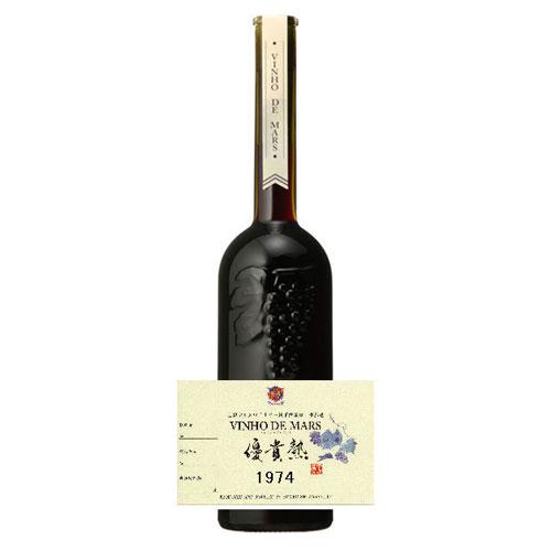ヴィンテージワイン [1974] ヴィニョ・デ・マルス 1974年 500ml 20% [本坊酒造 マルス山梨ワイナリー/赤ワイン 酒精強化ワイン 甘口/VINHO・DE・MARS/昭和49年 誕生日 ギフト]