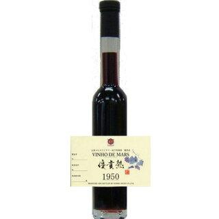 酒精強化ワイン