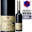 デザートワイン [1994] ヴィニョ・デ・マルス 1994年 500ml 20% [本坊酒造 マルス山梨ワイナリー/赤ワイン 酒精強化ワイン 甘口/VINHO・DE・MARS/平成6年 誕生日 ギフト]