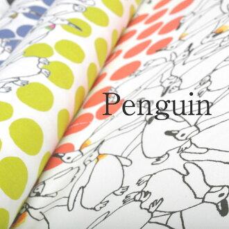 ☆ 企鵝 ☆ 企鵝畫布列印每獨特和非常可愛企鵝點協作 ♪ 保證以吸引注意。 設計 50 釐米 / 書包 / 時尚 / 緩衝 / 室內 / 入學 / 入場 / 配件 / 禮品小玩意點模式 //05P04Jul15