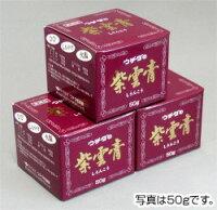 【第2類医薬品】ウチダの紫雲膏50g