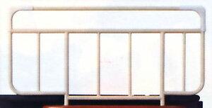 (楽匠Sシリーズ)ベッドサイドレール【楽ギフ_包装】【楽ギフ_のし】【楽ギフ_のし宛書】