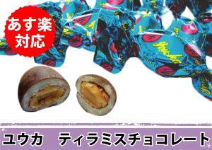 ティラミス チョコレート アーモンド