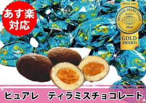 ピュアレ ティラミス チョコレート アーモンド