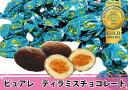 ピュアレ ティラミスチョコレート【ピュアレ】【チョコレート】【ティラミス】【元祖】【アーモンド】【大袋】【業務用】【個包装】