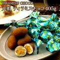 ピュアレティラミスチョコレートピュアレチョコレートティラミス元祖アーモンド大袋業務用個包装