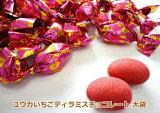 ユウカいちごティラミスチョコレート 大袋 業務用チョコレート ティラミス いちご アーモンド 個包装
