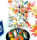 粋な飴ちゃん♪「寿司キャンディー大袋(250g)」