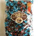 ピュアレ コーヒーティラミスチョコレート【ピュアレ】【チョコレート】【ティラミス】【コーヒー】【アーモンド】【大袋】【業務用】【個包装】