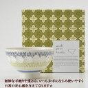 【石丸陶芸】シェーヴMASU入り碗(青)/和食器/飯碗/お茶碗/陶器/...