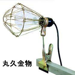 クリップランプ作業灯200W コード長:5Mスイッチ付【屋内用】
