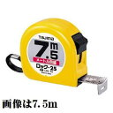 タジマツールロック-2525mm-7.5m L25-75BL(メートル目盛)/L2575SBL(尺相当目盛付) 1
